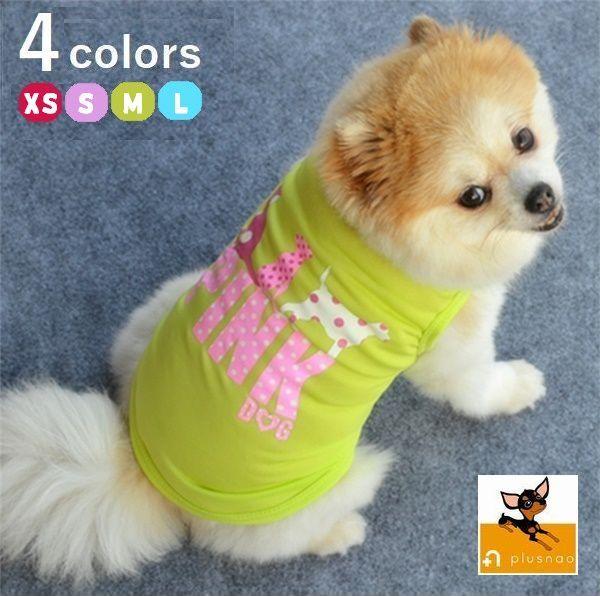 【即納】ドッグウェア 犬服 犬用ウェア ペットウェア ベスト タンクトップ ノースリーブ 袖なし カットソー Tシャツ 小型犬用 ロゴ プリント 可愛◎本日注文11月6日頃出荷予定