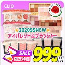 [CLIO] 💛プリズムエアアイパレット / クリオ アイシャドウパレット / CLIO アイシャドウ💛プロシングルシャドウ(グリッター) /韓国コスメ アイシャドウ