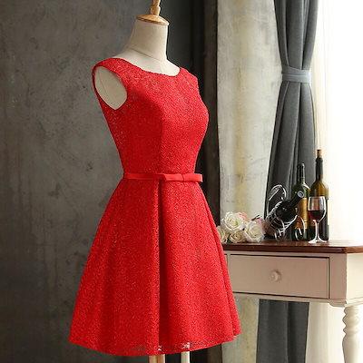 ブライダルドレス/ショートセクション/赤/薄い/結婚式の夜の着用/ホステス/スリム/イブニングドレス/スカート