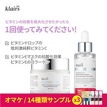 【Wishtrend】SNSで大話題フレッシュリジューシドビタミンライン▶ビタミンドロップ+ビタミンEマスク / 韓国コスメ / ビタミンC+ビタミンE