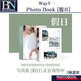 【WayV 当店特典付】【2種選択】【WayV Photo Book [假日]】【威神 V 公式写真集 LABEL Vフォトブック 】