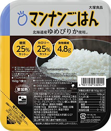 大塚食品 マンナンごはん 160g8個