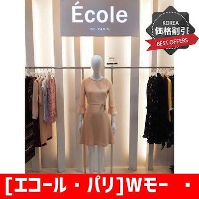 [エコール・パリ]Wモールエコール・パリの小売配色ワンピースC89WOA001Z /ワンピース/綿ワンピース/韓国ファッション