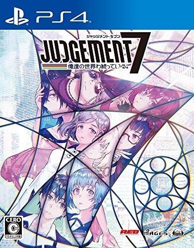 JUDGEMENT 7 - 俺達の世界わ終っている。 - [PS4]
