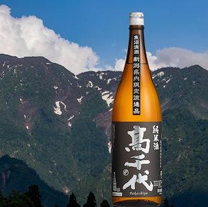【新潟県限定酒】髙千代 純米酒 火入れ 黒 1800ml