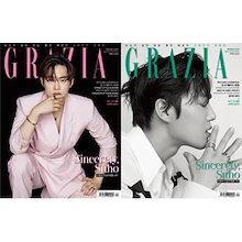 韓国芸能雑誌 GRAZIA(グラーツィア) 2019年 4月号 (EXOのスホ表紙選択/NCT 127のジェヒョン、Simon Dominic記事) GRAZ1904