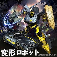 <¥3499→SuperSaleクーポンでお得にget🌟3/23~3/25まで!>RSラジコンカー大型変形ロボット メルセデスAMG GT3 大迫力です🌠子供~大人まで夢中になること間違いなし♬