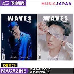【特典トレカ付き】【2種セット】 WAVES 5月号 2021.5 表紙画報:キムジェジュン JYJ 中国雑誌 1次予約 送料無料