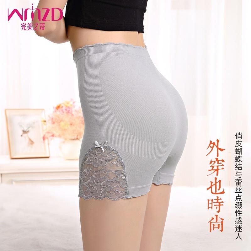 安全パンティー女性アウターウェアレースアンチライトレギンス腹部腹部ヒップ3点パンツ大型脂肪mmショーツ