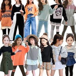 1枚+1枚 秋新入荷 韓国子供服2点セット110-160CM 子供服女の子長袖+短袖上下セット