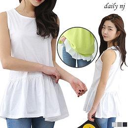 ns128.【DAILY NJ】【送料無料】新作! ノースリーブフリルTシャツ。3色 / タンクトップ ロングタンクトップ インナー 重ね着 肌触り抜群 大人可愛い 韓国ファッション