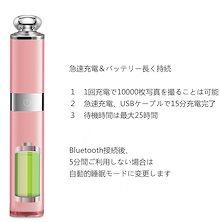 【送料無料】【Bluetoothタイプ】 自撮り棒 じどり棒 セルカ棒 自分撮り シャッター付き 16.5cm 超ミニ  スマホ スマートフォン   シャッター付き 自撮り棒 じどり棒 全機種対応