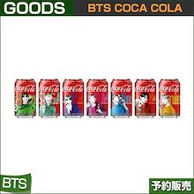7種セット/BTS(防弾少年団) COCA COLA CAN 350ml / 1807  /1次予約