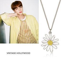 [VINTAGE HOLLYWOOD] 💜人気💜 BTS JIN 着用 Vintage Daisy Necklace_2color / k-pop / 韓国ファッション /デイジーネックレス