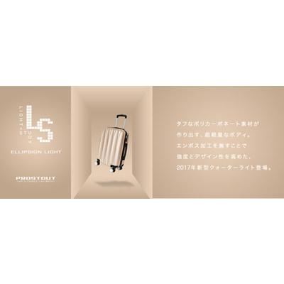 065cc0c2d0 [Qoo10] PRO STOUT LIGHT+STUD : バッグ・雑貨