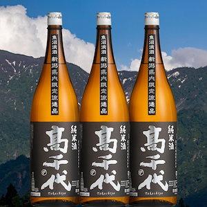 【新潟県限定酒】髙千代 純米酒 火入れ 黒 1800ml x 3本