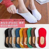靴下 レディース くるぶし 韓国 春夏秋冬 男女兼用 ショートソックス 黒白無地薄い 脱げない 綿