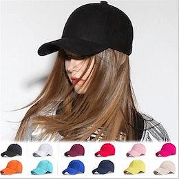 ❤人気沸騰キャップ❤キャップ ベースボールキャップ 無地 メンズ レディース 男女兼用 HAT/キャップ★ ヒップホップ帽子15色