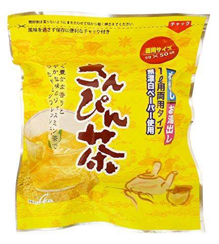 さんぴん茶 徳用サイズ(5g50袋) 2個セット