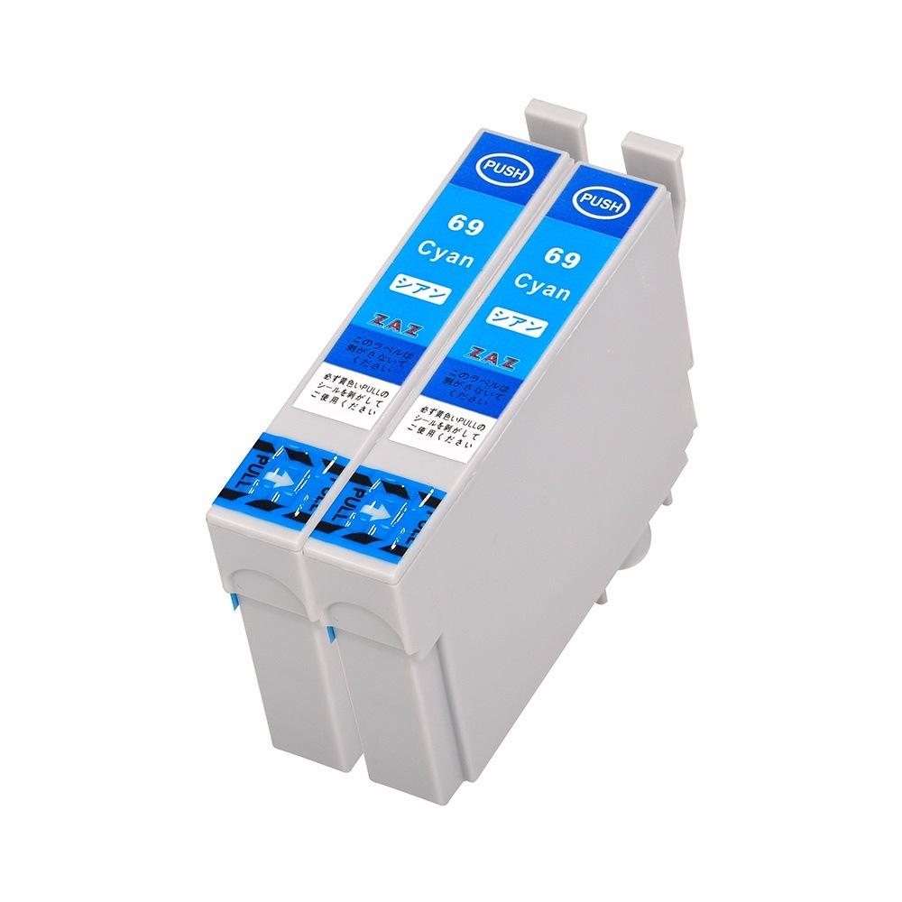 ICC69 シアン 2個セット汎用 互換インクカートリッジ ICチップ付きIC69系 IC69シリーズ IC4CL69対応
