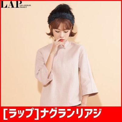 [ラップ]ナグランリアジッパーブラウスAF4WBA64 /ソリ/ッドシャツ/ブラウス/ 韓国ファッション