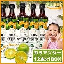 美酢 ミチョ カラマンシー 900ml×12本セット