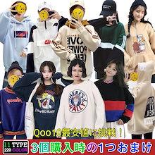 ♥パーカー♥ 3個購入時の1つおまけ♥激安セール!超高品質 パーカー♥韓国ファッション♥外出着/ユニークなデザインとロゴ パーカー  長袖 トレーナー