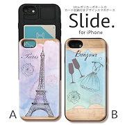 c29862c29c iPhoneX iPhone8ケース iPhone7 iPhone7 plus iPhone6s/6 GalaxyS9 ケース ICカード 背面  スライド収納