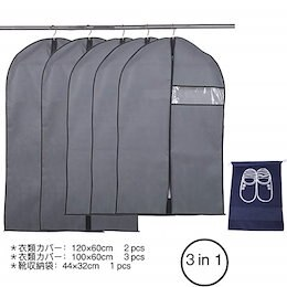 3b93ac7b95a44 洋服 衣類 スーツカバー 5枚セット 収納 透明窓 防塵 防湿 防虫 不織布 (グレー