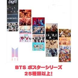 防弾少年団 BTS  ポスター シリーズ 25種類 以上! / PERSONA LOVE YOURSELF など / BTS アルバム·ポスター