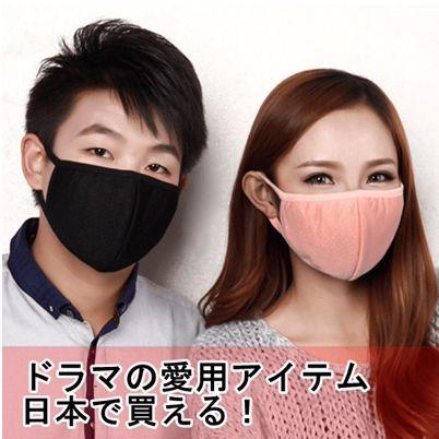 open sales 国内発送 布マスク 繰り返し使える 大人気の黒マスク 韓国でも話題の大ヒット商品 SNSでも大人気 花粉症対策に 竹炭 活性炭入り三層 マスク 単品