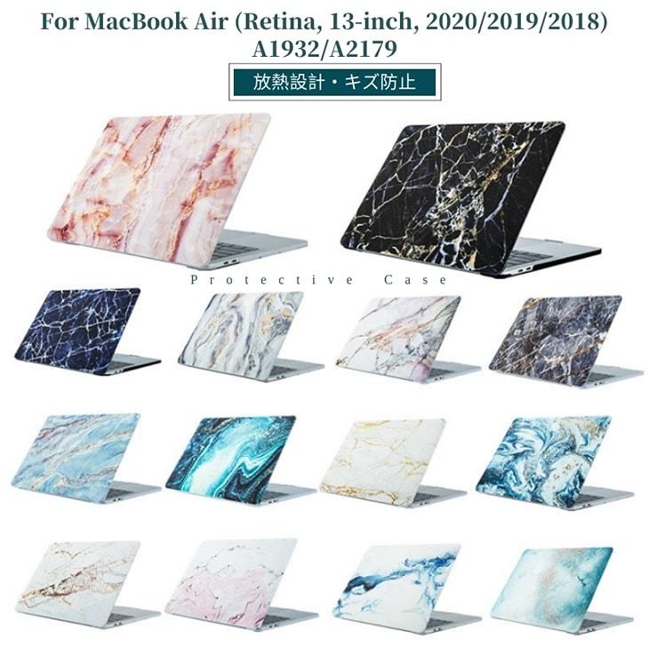 条件付きプレゼント!2020/2019/2018発売MacBook Air 13 Retina 13インチ用ケース/カバーA1932/A2179対応ハードシェルノート パソコンケース【J770】