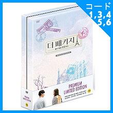韓国ドラマ イ・ヨニ、CNBLUEのチョン・ヨンファ主演 「恋するパッケージツアー:プレミアム限定版」 DVD (10DISC+フォトブック120P+はがき7枚)+初回限定シナリオ集 DVDD475
