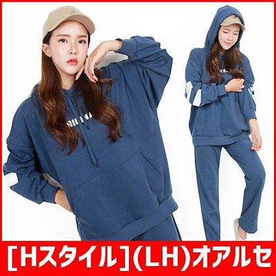 [Hスタイル](LH)オアルセット/ビッグサイズ/トレーニング服セット/ジャㅡジ /トレーニング下/ スウェットパンツ/韓国ファッション