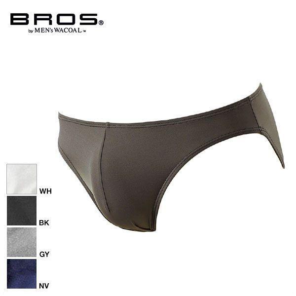 10%OFF ワコール/Wacoal ブロス/BROS シンプルフィットビキニ【BROS_ビキニ】(40GF2000)