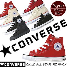 コンバース ベビー・チャイルド オールスター ハイカット / ローカット CONVERSE BABY・CHILD ALL STAR N Z HI / OX  靴 スニーカー○