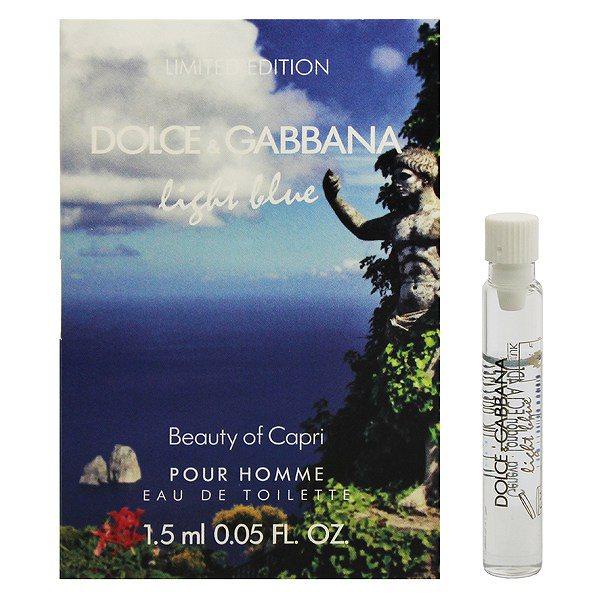 香水 FRAGRANCE ドルチェ&ガッバーナ DOLCE&GABBANA LIGHT BLUE BEAUTY OF CAPRI ライトブルー ビューティー オブ カプリ (チューブサンプル) EDT