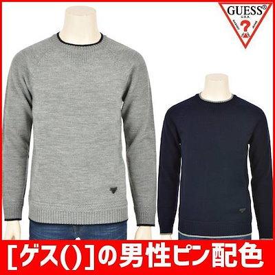 [ゲス()]の男性ピン配色プルオーバー(MI4S1653) / ニット/セーター/ニット/韓国ファッション
