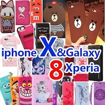 SALE♪花柄 iPhoneX.8.8 plus .Galaxy .ケース 7plus/6s.6s plus..5s.galaxy s8.s8 plus.s7.note8.s6ケース手帳型