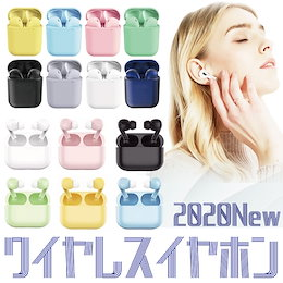 即日発送限定プライス最新! IPhone12/Galaxy対応/マカロンワイヤレスイヤホン