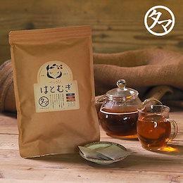 【送料無料】発芽ハトムギティーバッグ30包(国産・無添加)(煮出し◎・水出し◎)島根県出雲限定で栽培された「鳩麦」だけを使用し、発芽させてた栄養豊富なお茶です。#タマチャンショップ #ハトムギ茶