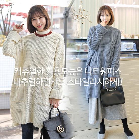 [さんエラ]ブルトレンディボックスポケットロングニットワンピース ニット・ワンピース/ 韓国ファッション