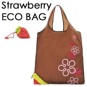 【送料無料】かわいいイチゴ型のエコバックが新登場!普段使いのバッグにしのばせておけば帰りにスーパーによっても大丈夫♪トートバッグが折りたたんでかわいい苺になります![買物 ママバッグ 折り畳み サブバッグ 折りたたみ レジカゴ ナイロン ミニ]