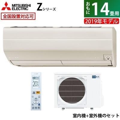 霧ヶ峰 MSZ-ZW4019S-T [ブラウン]