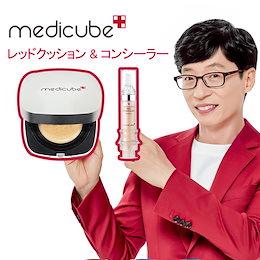 [Medicubeメディキューブ] レッドクッションファンデーション / レッドコンシーラー / Medicube 人気製品2種