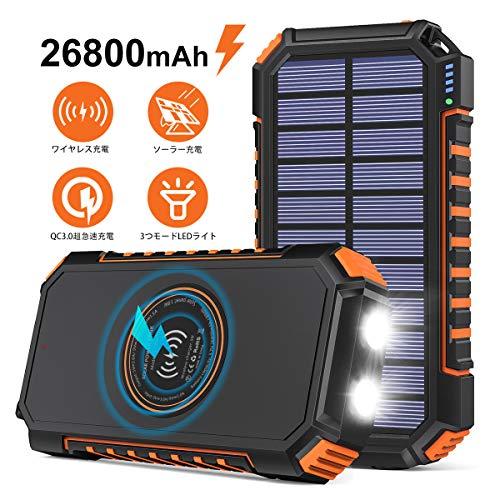 ADDTOPソーラーチャージャー26800mAh大容量モバイルバッテリーソーラー急速充電5Wワイヤレス快速充電3つ出力ポートPSE認証済防水耐衝撃高輝度LEDライトiPhone/Android/iPa