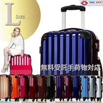 【送料無料】スーツケース 3サイズ(大、中、小)☆米国旅行に必須のTSAロック標準装備!高級感のある鏡面仕上げ!【キャリーケース、キャリーバッグ、海外旅行、旅行バッグ、旅行鞄】