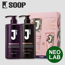 ☆★ JSOOP ☆★ Hair Pack Treatment / Silk Keratin Shampoo / Purple J Water Pack