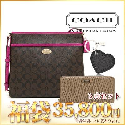 815dd180e33e Qoo10] コーチ : 【3点セット福袋/全12タイプ】【COA... : バッグ・雑貨