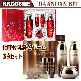 (DAANDAN BIT)スネイル・カタツムリ・ステムシェル・3点セット(化粧水+乳液+クリーム・おまけ付き) プレミアム発酵紅参3点セット(お試し2点付き) スキンケア 基礎化粧品